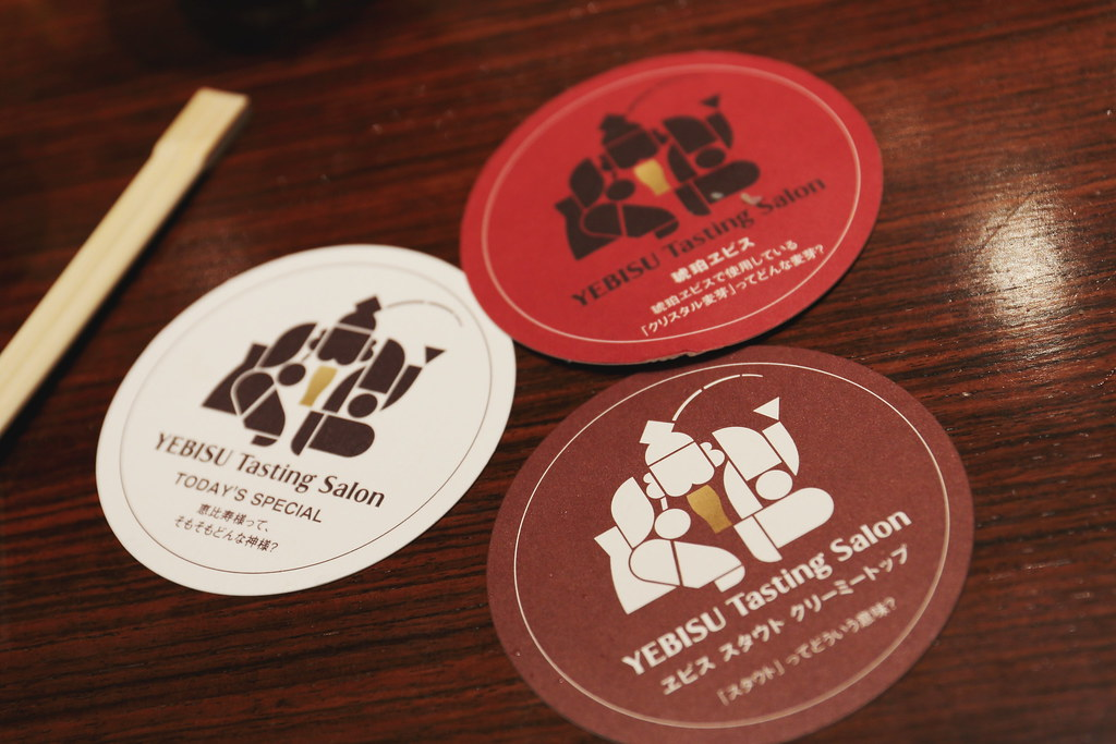 2013 Tokyo Food_283