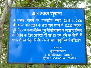 Board indicating that the land was donated to Doon university in 2006