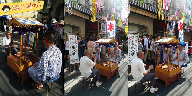 Shitamachi Tanabata Matsuri (2013) - summer street festival 2