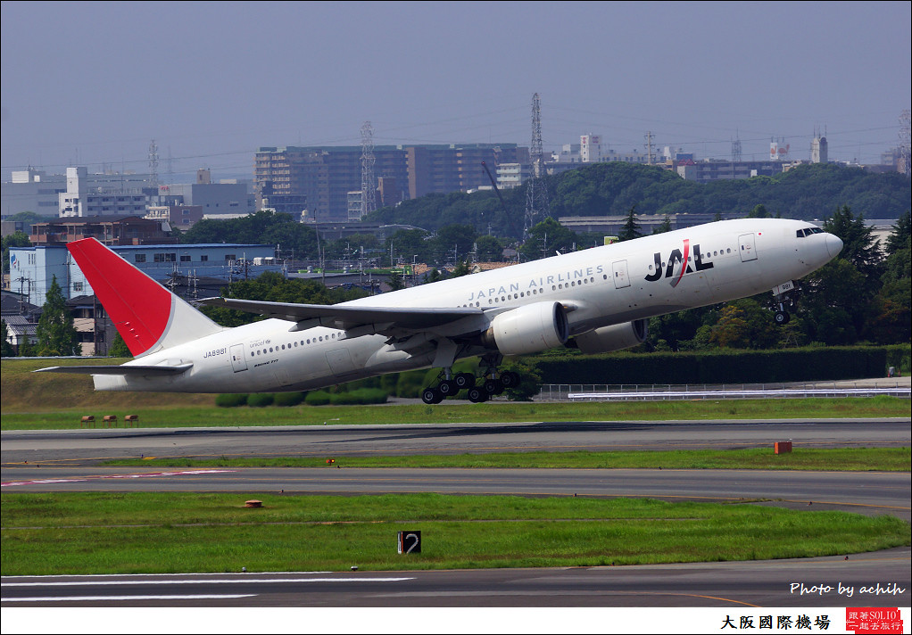 Japan Airlines - JAL JA8981