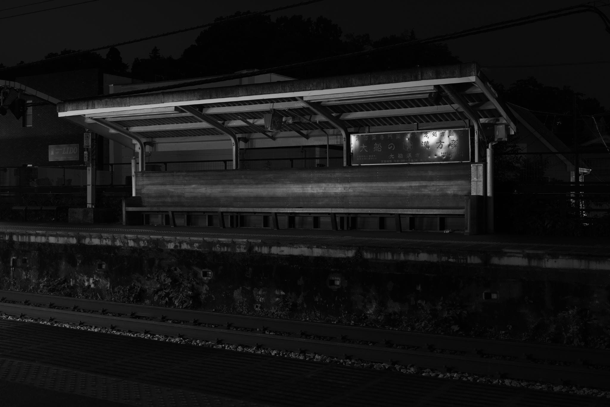 北鎌倉駅 上りホームのベンチ