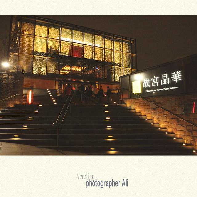 2012.01.12.陳勇宇&高曉平.台北故宮晶華