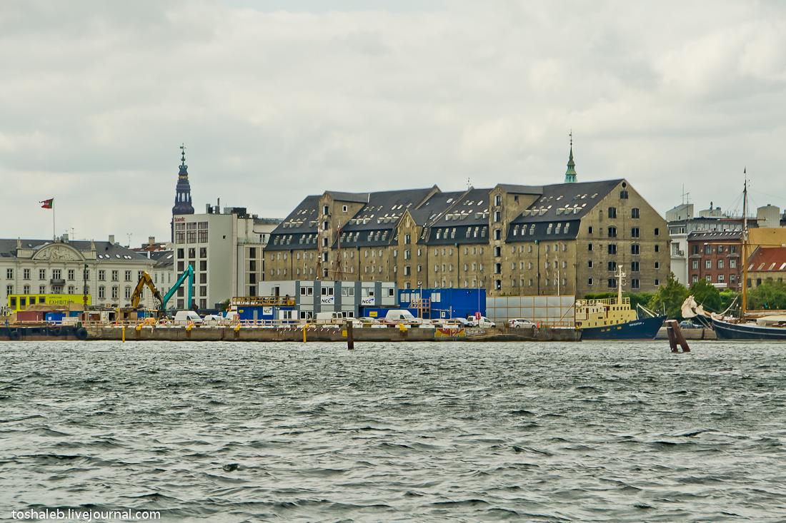 Копенгаген_3-26