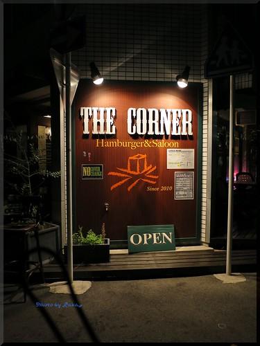 Photo:2013-10-16_ハンバーガーログブック_【名古屋】THE CORNER -Hamburger & Saloon- 今回はシグネチャーメニューを頂いてみました-02 By:logtaka