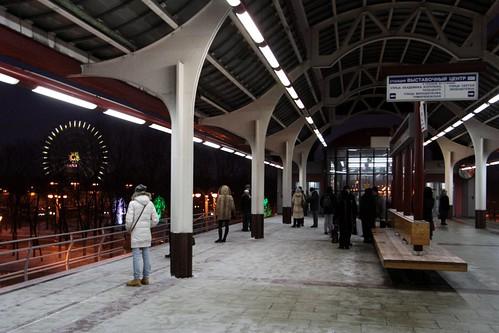 Waiting for a monorail at Выставочный центр (Vystavochny Tsentr)