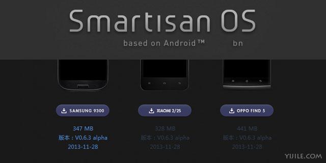 三星I9300-锤子ROM-下载地址及安装刷机教程