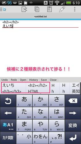 2013-12-05_06.10.06-6