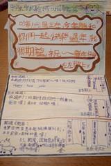 20131229-給乾媽的卡片2-1