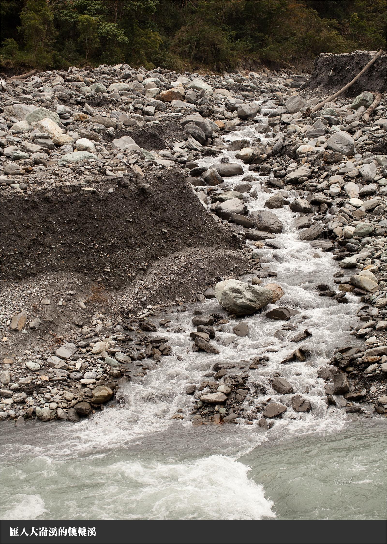 匯入大崙溪的轆轆溪