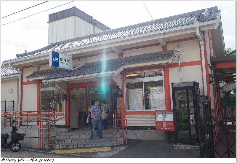 2013-09 伏見稻荷大社  (23)