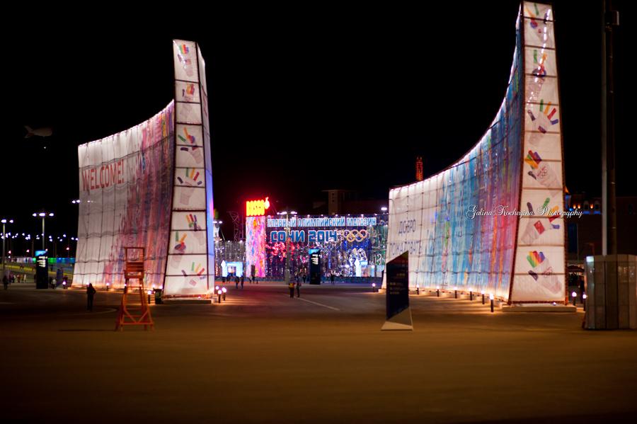 Olympic Park Sochi2014
