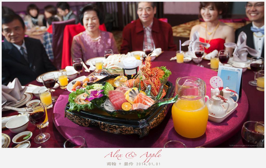 婚攝-海釣船喜慶宴會館-62