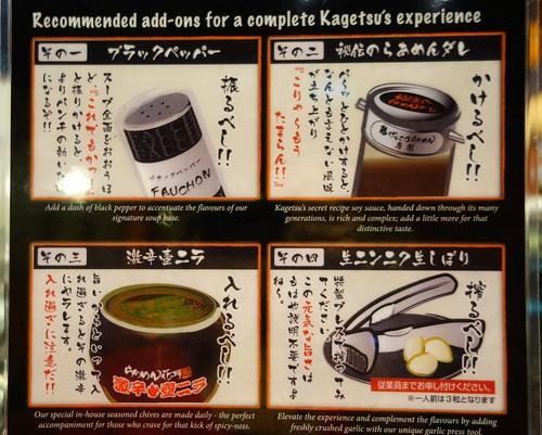 Ramen Kagetsu Arashi's recommended add-ons