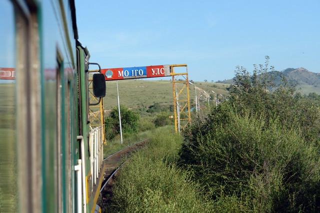 Entrada a Mongolia, éste el punto divisorio entre Rusia y Mongolia con el tren Fronteras del Transiberiano - 12727087645 665207cc3d z - Fronteras del Transiberiano