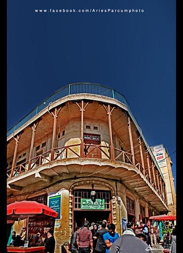 بغداد - المتنبي by Aries Parcum