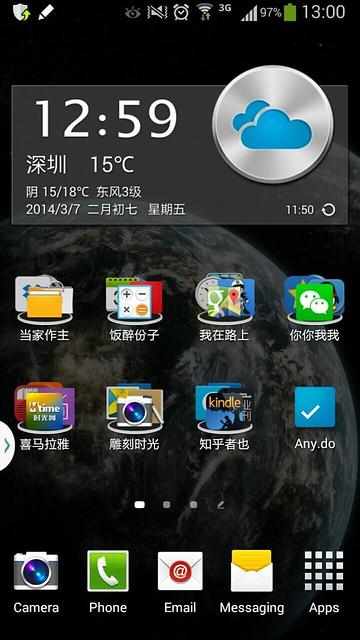 Screenshots_2014-03-07-13-00-04