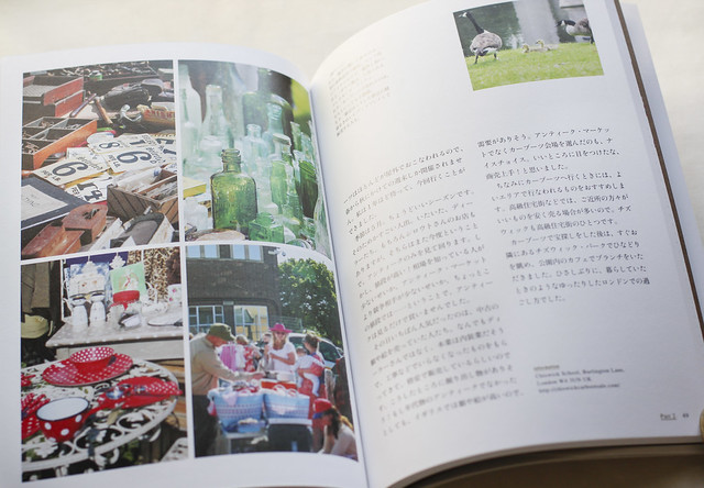 Photography for the Japanese book