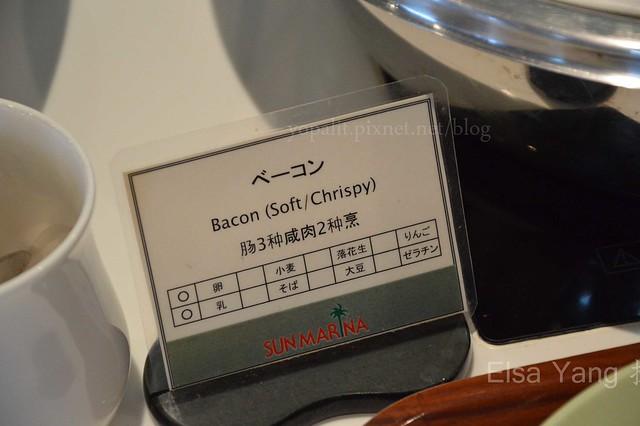 OKINAWA早餐062