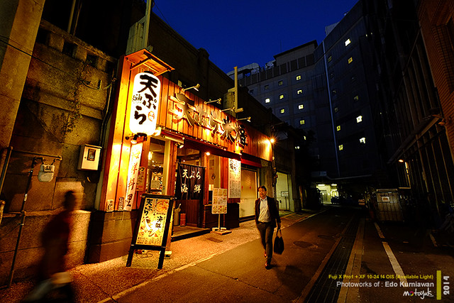 Karasuma Back Street