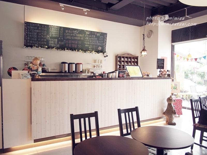竹北 小松鼠咖啡 (2)
