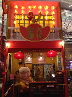 Chinese New Year Decor @ Nu Sentral 2015