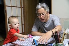 @ Grandparents\'