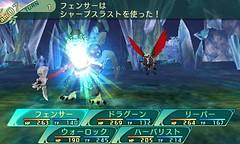達人スキル【幻影の剣士】「シャープスラスト」2