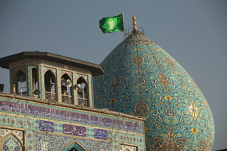 The Holy Shrine of Shahcheragh