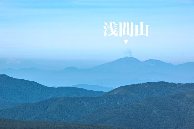 20150712-燧ヶ岳-0518-Edit.jpg