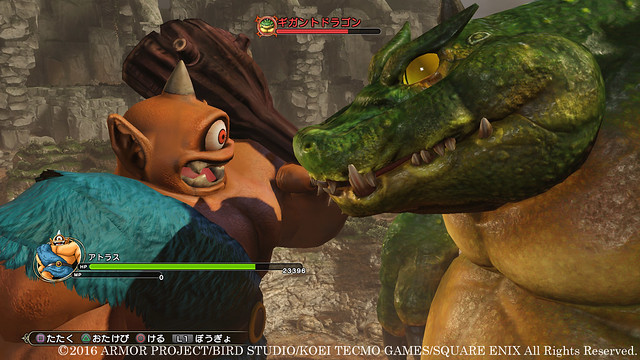 アトラス VS ギガントドラゴン