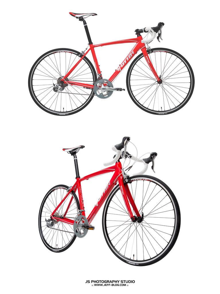 Motion Bikes