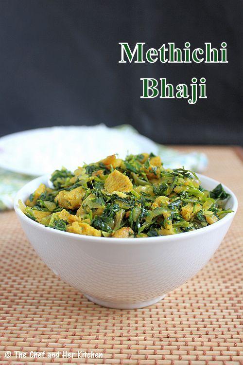 methichi bhaji