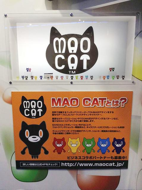 PICO-MAO-CAT-TOUMA-BANDAI-1