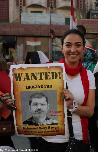 protest egypt revolution mb struggle marches sitin tahrir heliopolis june30 morsi morsy ikhwan etihadeya