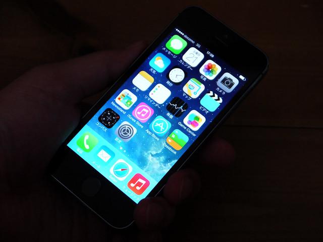 2013-09-22_iPhone5s_00