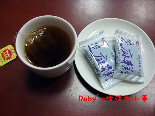 元祖芝麻糕 (3)