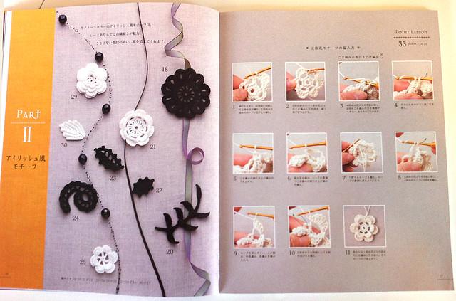 ISBN978-4-02-190416-5