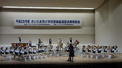 Wind-instrument music concert