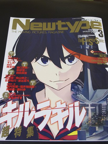 140214 Newtype march2014