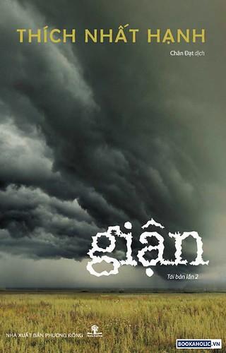 gian - IN