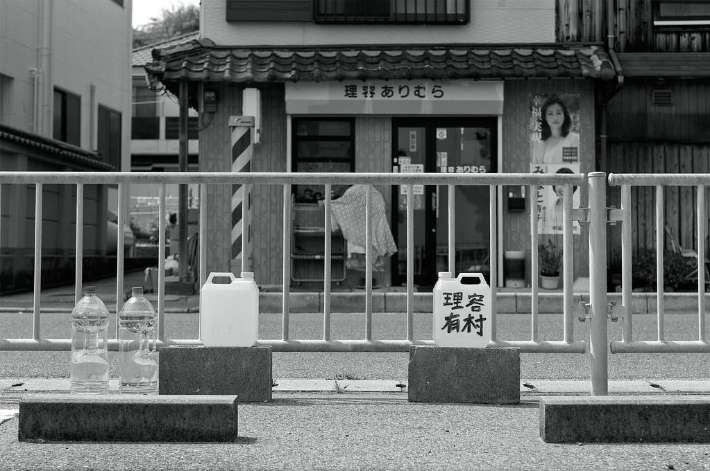 理容ありむら|兵庫県淡路市