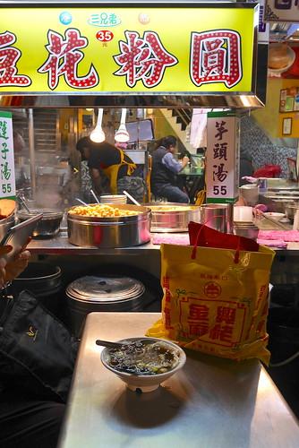 基隆廟口夜市 Keelung,Taiwan