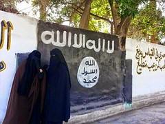وثيقة لداعش تبين فيها طريقة حياة المرأة في مناطقها
