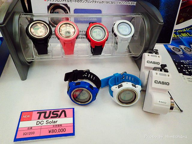 TUSA IQ1202今年はこのバリエーション