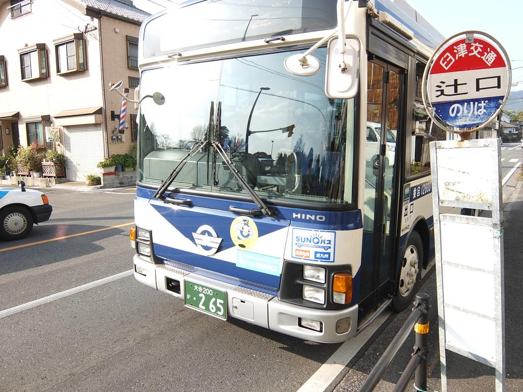 DSCF3990