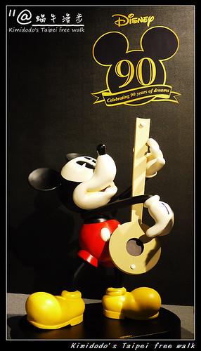 迪士尼90周年特展 (4)