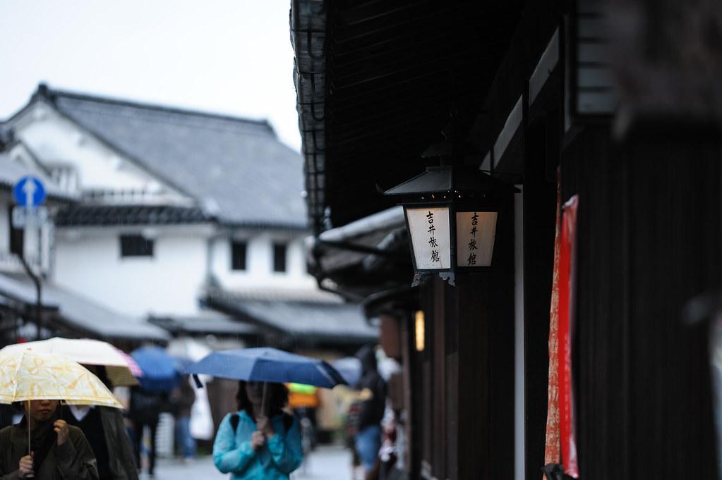Kurashiki Parasol