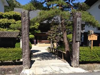 Tsumago-juku waki honjin site