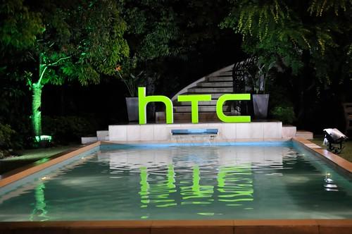 Meet the HTC Night HTC J One
