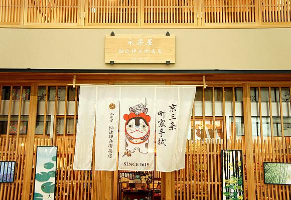 京都yojiya咖啡店18